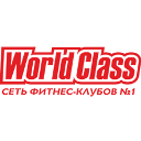 World Class Алматы
