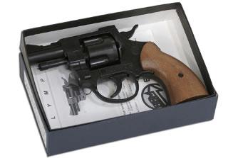Пистолет стартовый: S02126