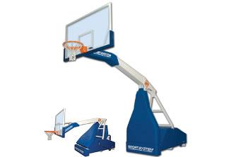 Мобильная баскетбольная стойка: S04113
