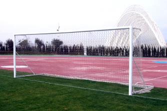 Ворота футбольные: S04306