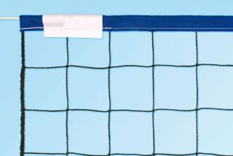 Сетка для мини-волейбола: S04844