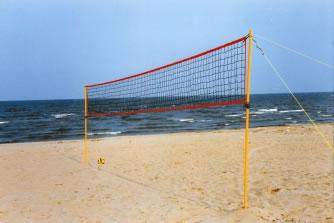 Комплект для пляжного волейбола: S05052