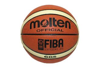 Баскетбольный мяч, женский: S05410