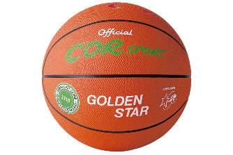 Баскетбольный мяч, женский: S05412