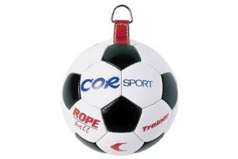 Футбольный мяч для тренировок: S05470