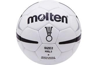 Мяч для гандбола: S05512