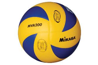 Мяч волейбольный: S05564