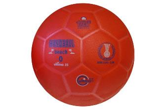 Мяч для пляжного гандбола: S05602
