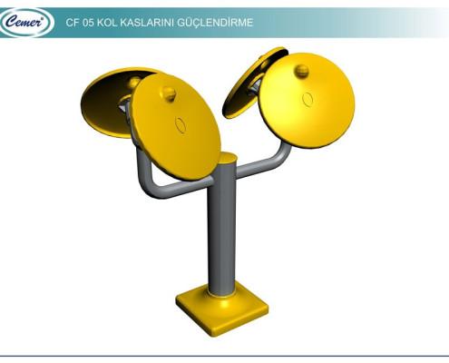 Стандартные уличные тренажеры: CF05