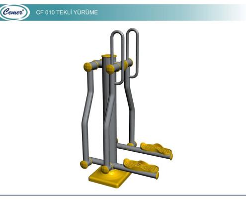 Стандартные уличные тренажеры: CF10