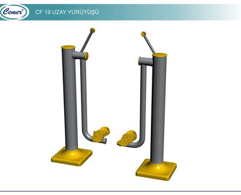 Стандартные уличные тренажеры: CF19