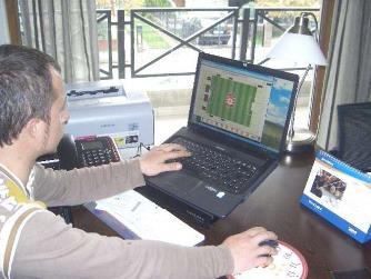 Управление системой подогрева с помощью компьютера