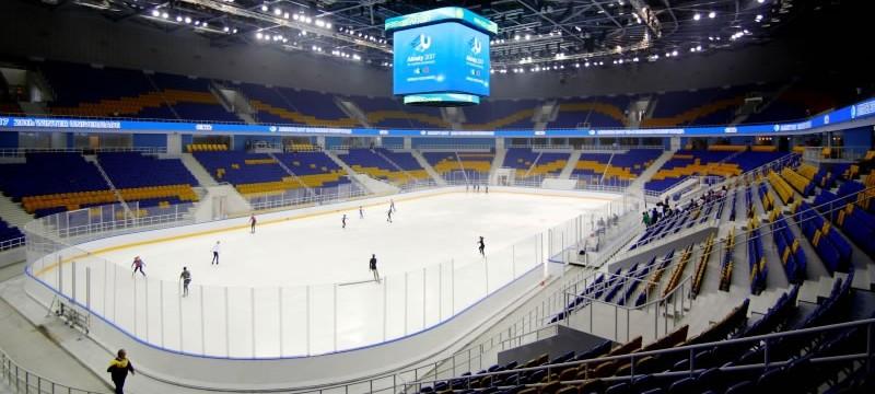 Ледовый дворец «Алматы Арена»